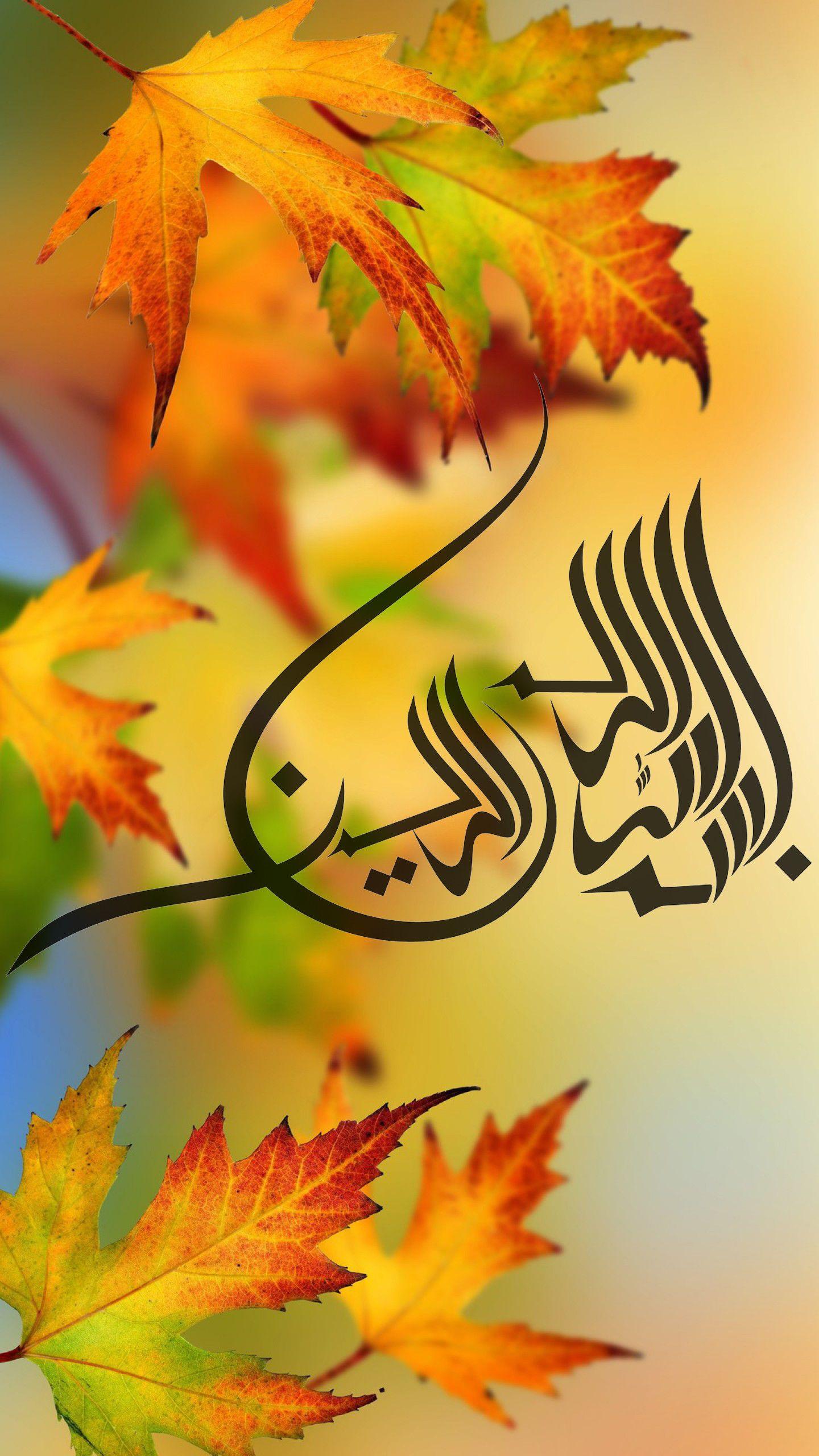 Islamic Wallpapers Hd 2018 51 Images Islamic Wallpaper Hd Islamic Wallpaper Iphone Islamic Wallpaper