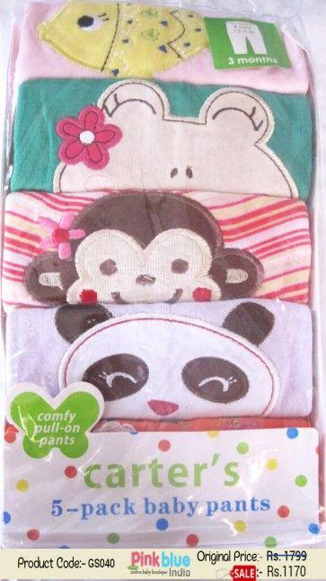 f2b189c1c3a54 Buy 5-Piece Newborn Baby Pajama Gift Sets 0-3 Months