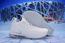 87861bac3d3b7 Nike LeBron 15 Low White Metallic Silver AO1756 100 Men s Basketball Shoes  James Trainers
