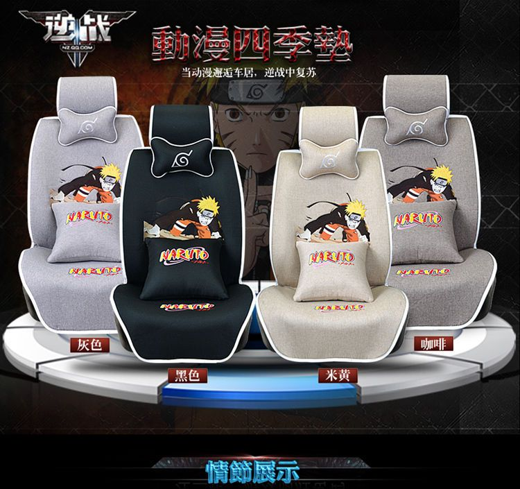 Anime Themed Car Seat Covers Velcromag