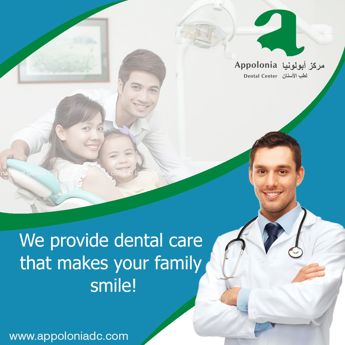 Ensure a wide smile for your family with top notch dental care and treatment at Appoloniadc!