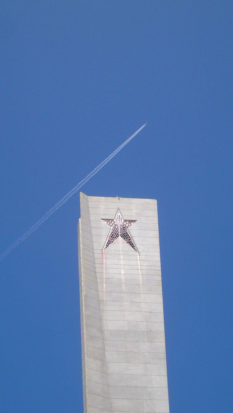 #043 Stars