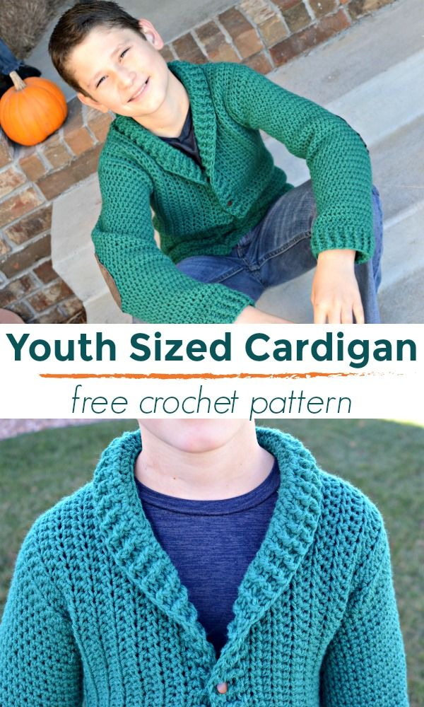 Cozy Classroom Size 10/12 Cardigan Crochet Pattern | Tejido