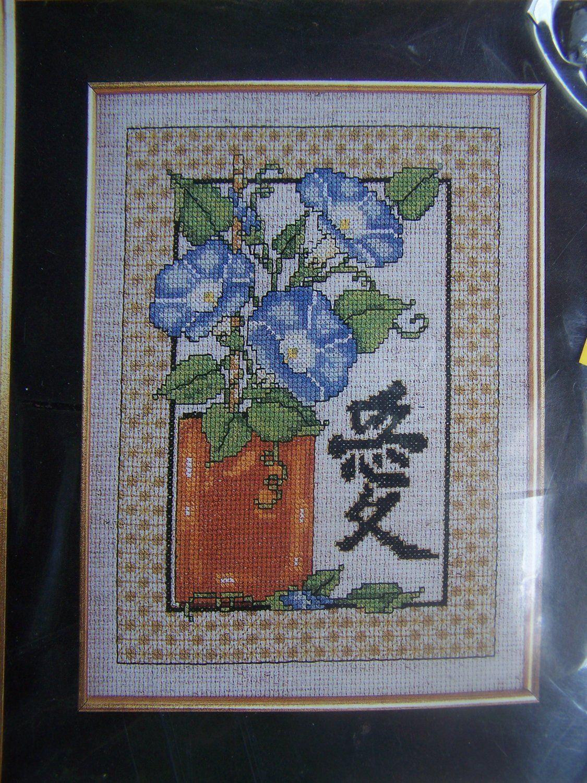 USA Free S&H New Counted Cross Stitch Craft Kit FENG SHUI Love Morning GLories ALGUIEN TIENE ESTE PATRÓN