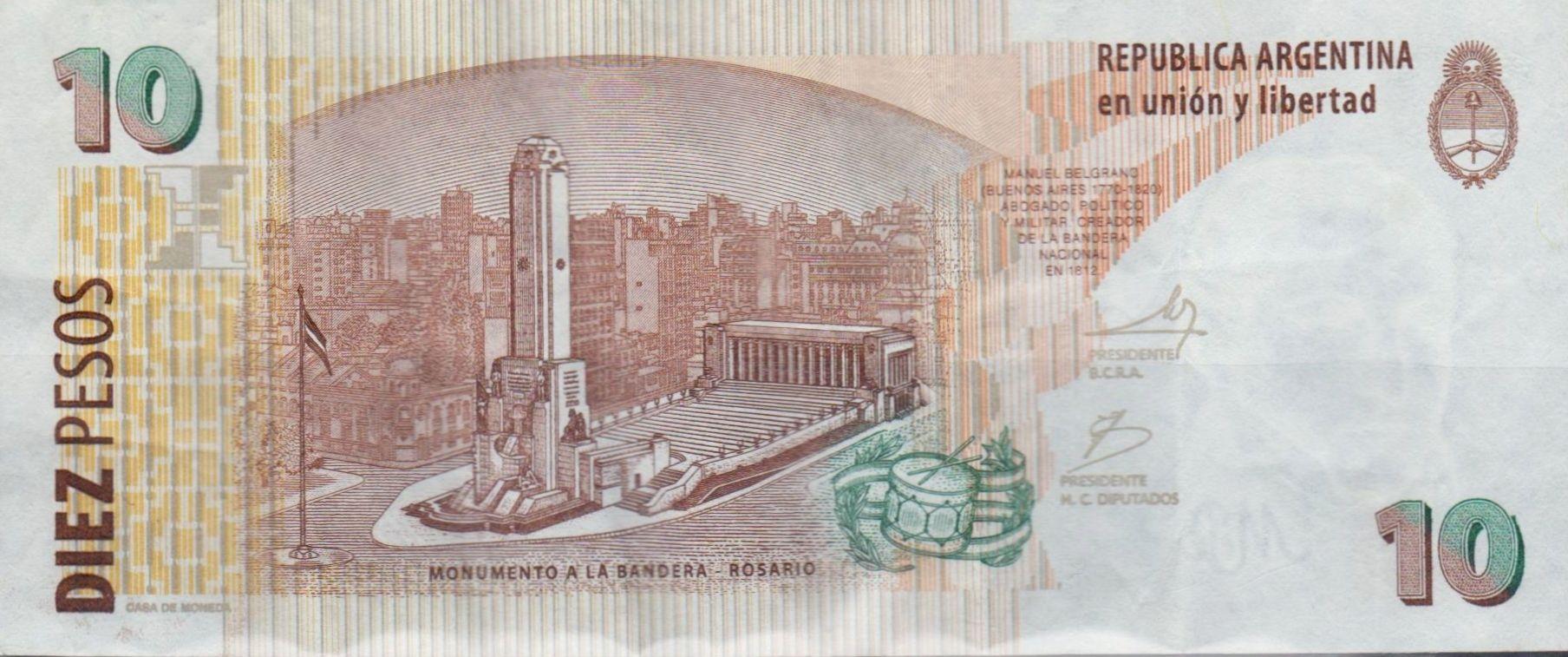 Argentina, 10 Pesos Banknote, 2003. (reverse) Argentina