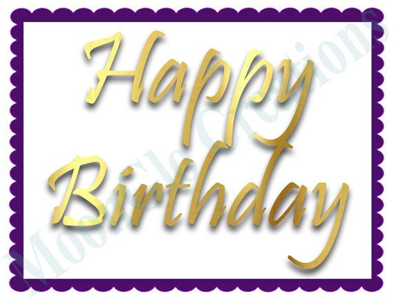 Birthday Cardprintable Downloadgold Font With Purple Border The