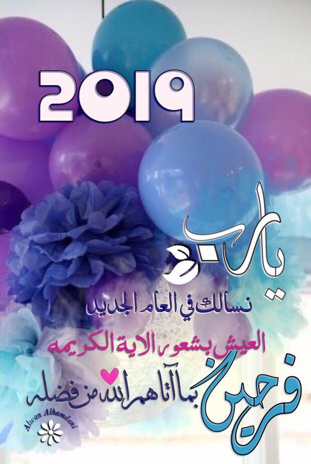 Pin By Sura Jbara On بالعربي احلى Arabic Quotes Quotes Islam
