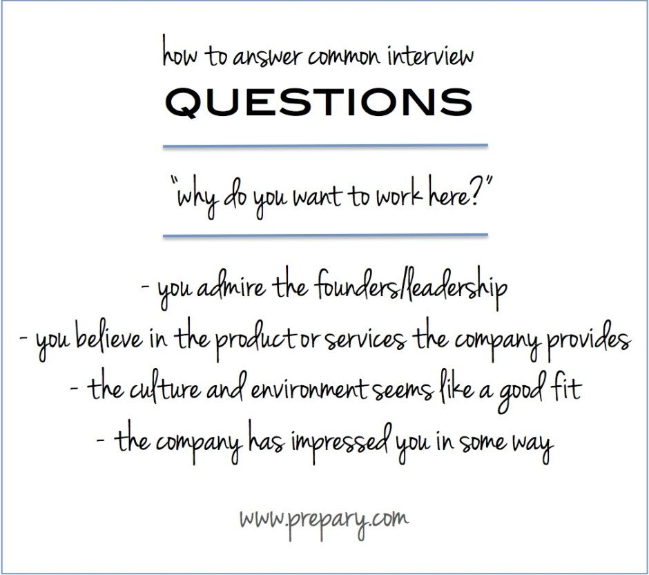 answer the common interview question why do you want to