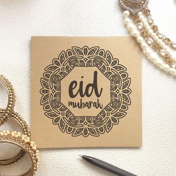 Islamic Greetings Eid Mubarak Card Eid Celebrations Ramadan Etsy Eid Mubarak Card Eid Card Designs Eid Mubarak
