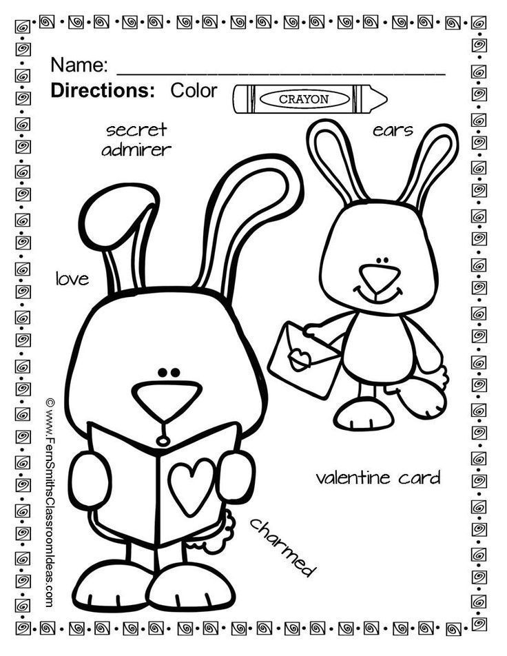 St. Valentine's Day Coloring Pages with Differentiated