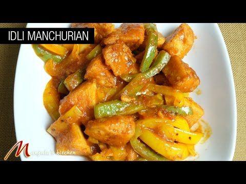 Idli manchurian manjulas kitchen indian vegetarian recipes idli manchurian manjulas kitchen indian vegetarian recipes forumfinder Gallery