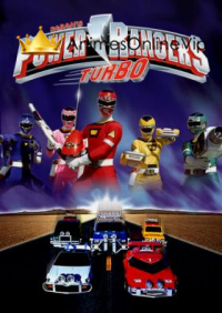 Power Rangers Turbo Dublado Power Rangers Turbo Power Rangers Zeo Power Rangers