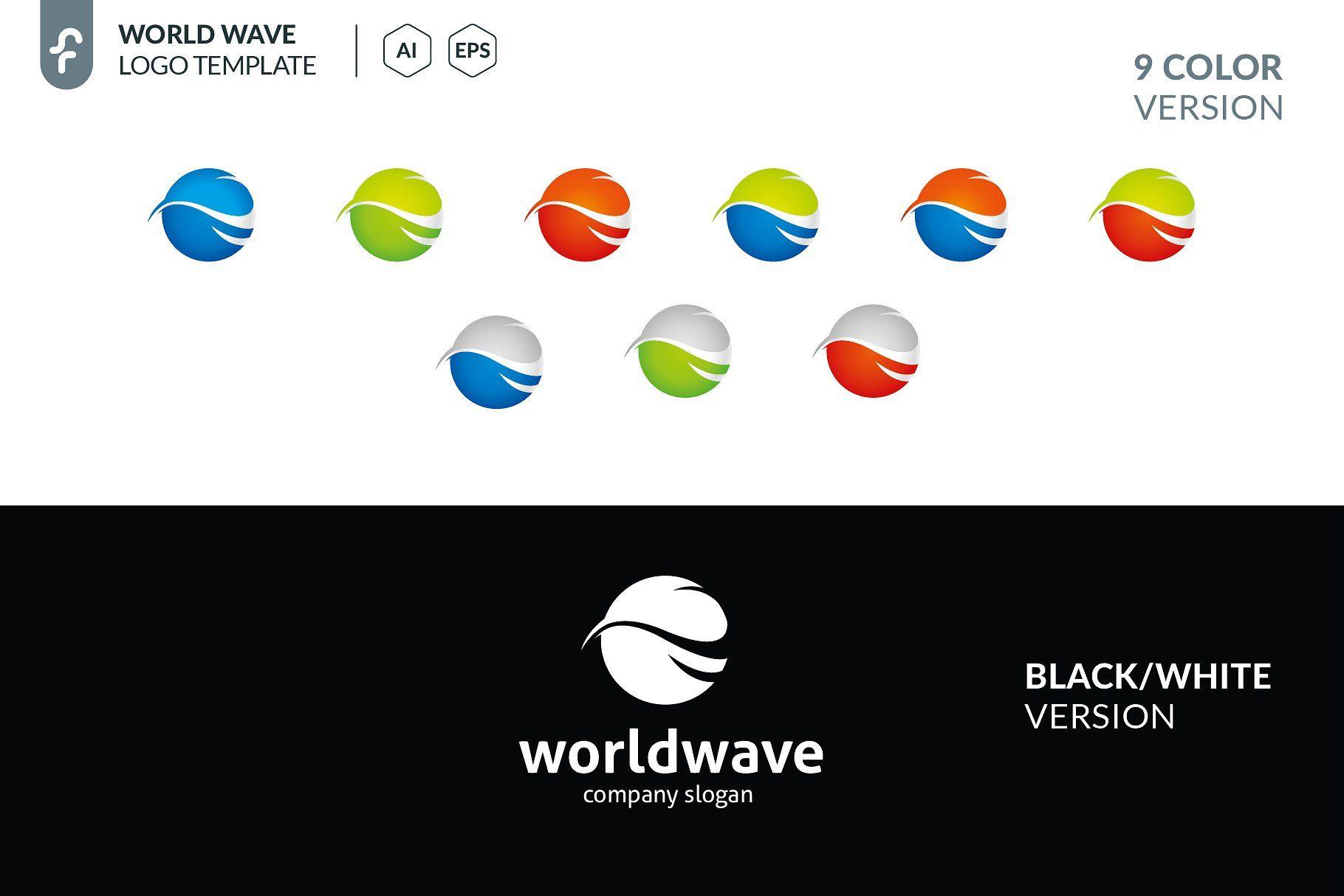 World Wave Logo Waveworldtemplateslogo Google Presentation