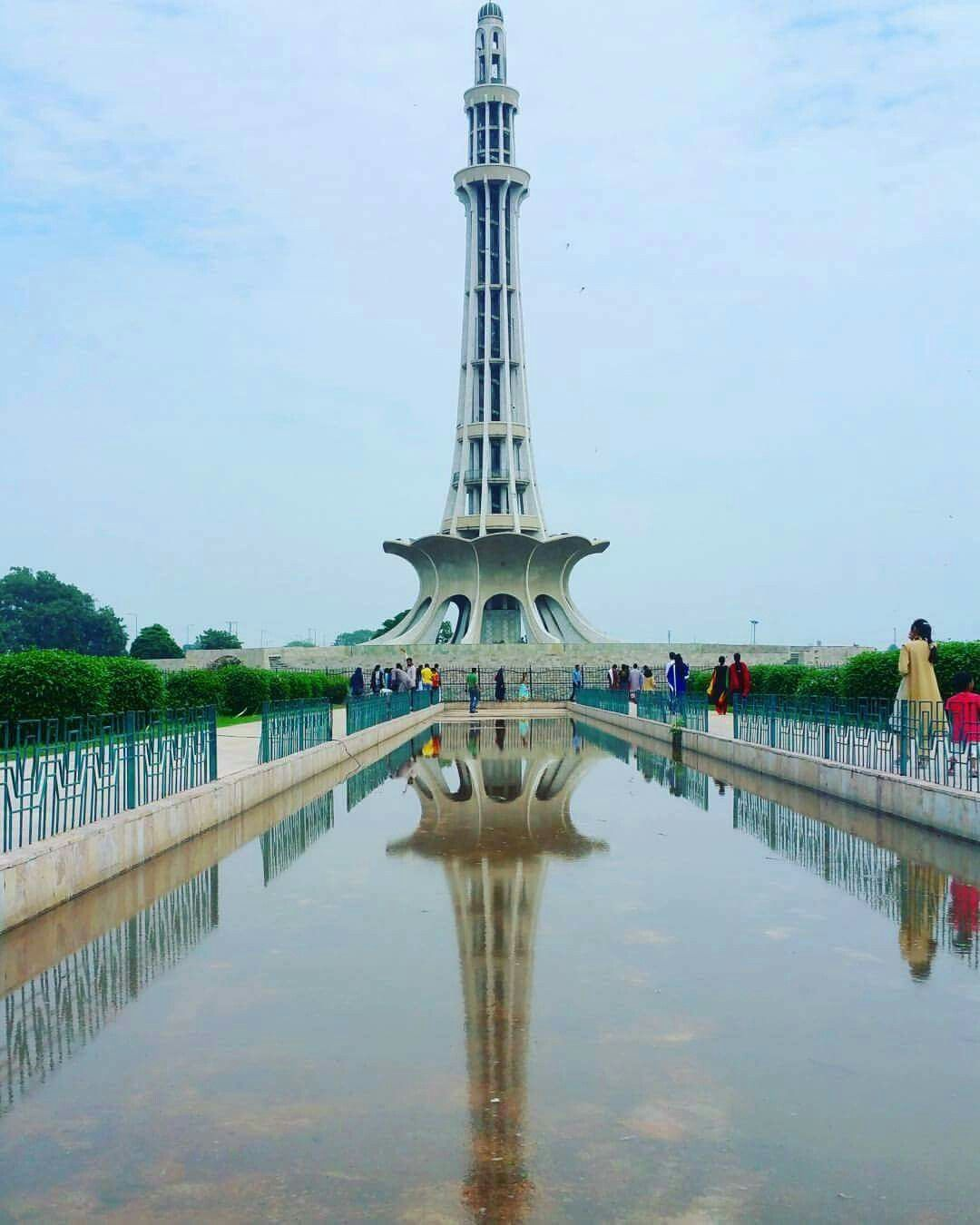 Minar e Pakistan Lahore Pakistan