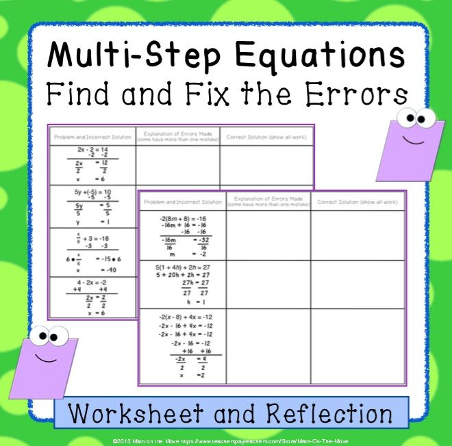 MultiStep Equations Find and Fix the Errors Worksheet