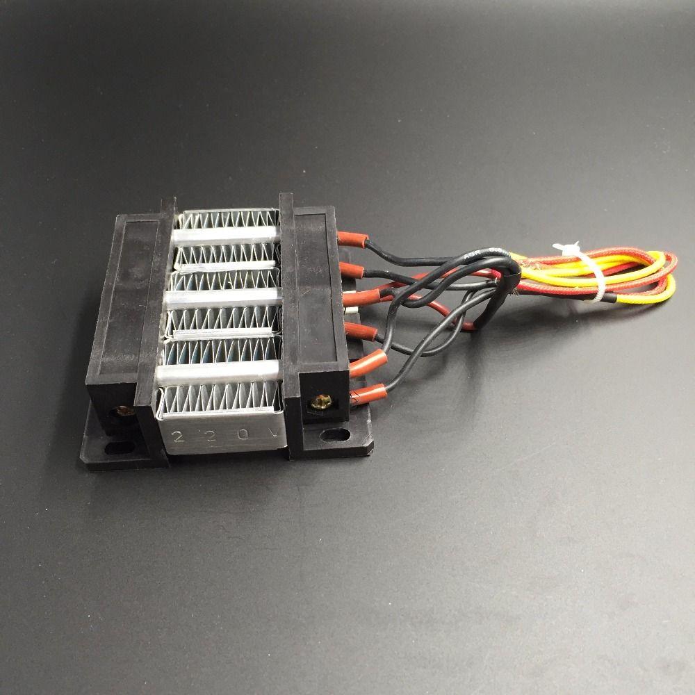 1 Piece Lot 24v 48v 220v 200w 75x75x26mm Ptc Ceramic Air Electric Heater Plate With Insulating Film Mini Heating E Electric Heater Heating Element Insulation