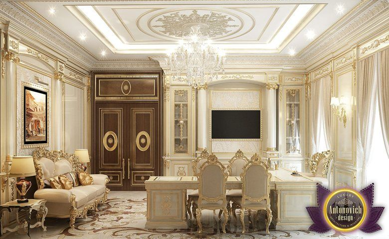 Luxury Office Design Of Luxury Antonovich Design, Katrina Antonovich