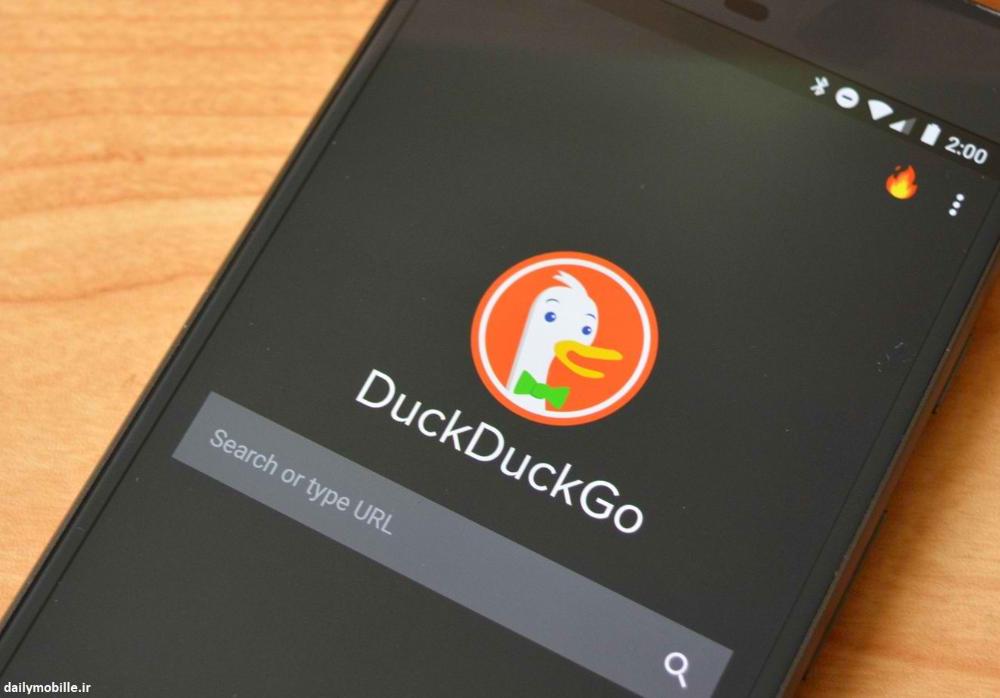 دانلود برنامه اندروید موتور جستجوی DuckDuckGo Search