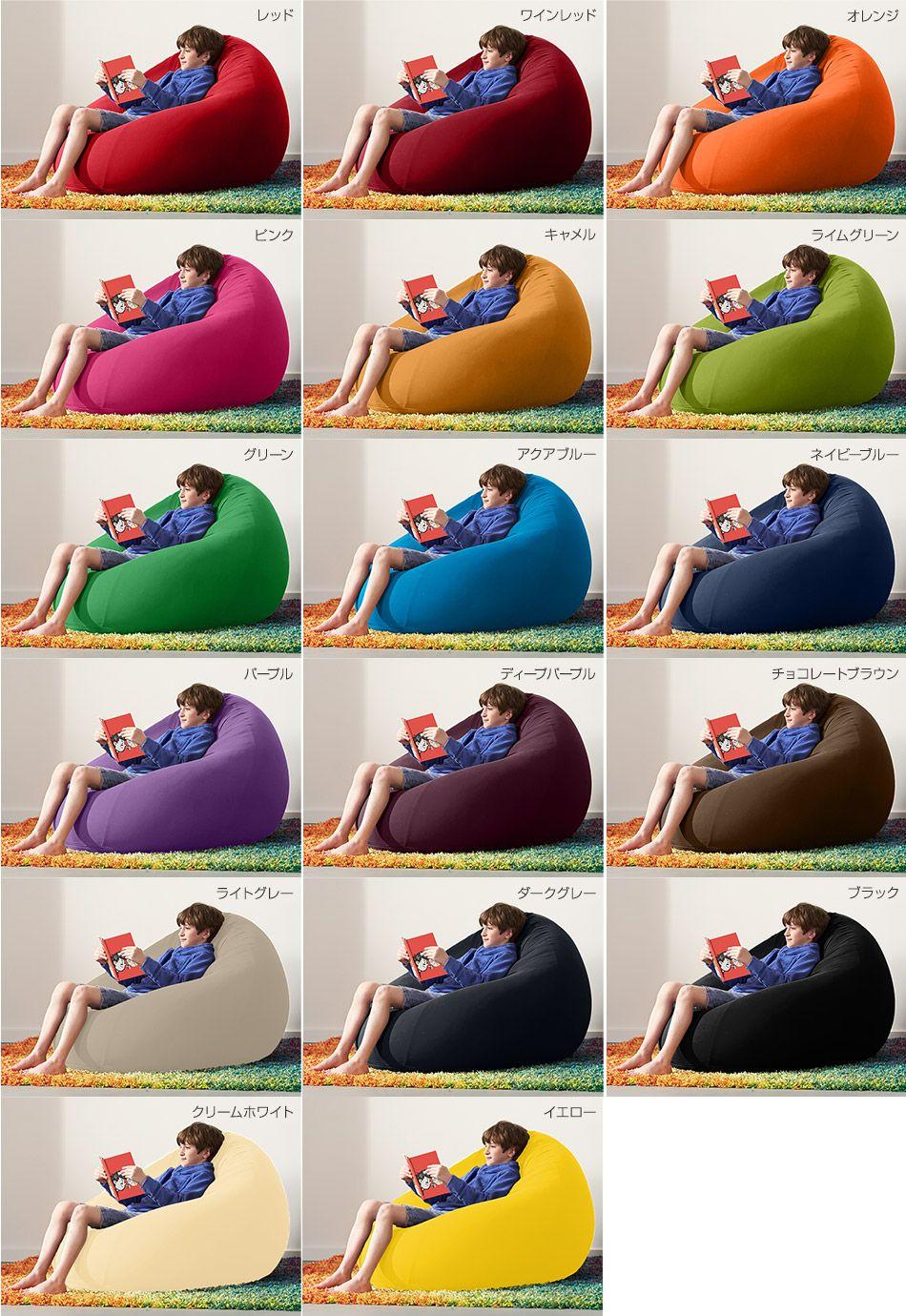 Yogibo Podは豊富なカラーがあります ヨギボー リクライニング カラー