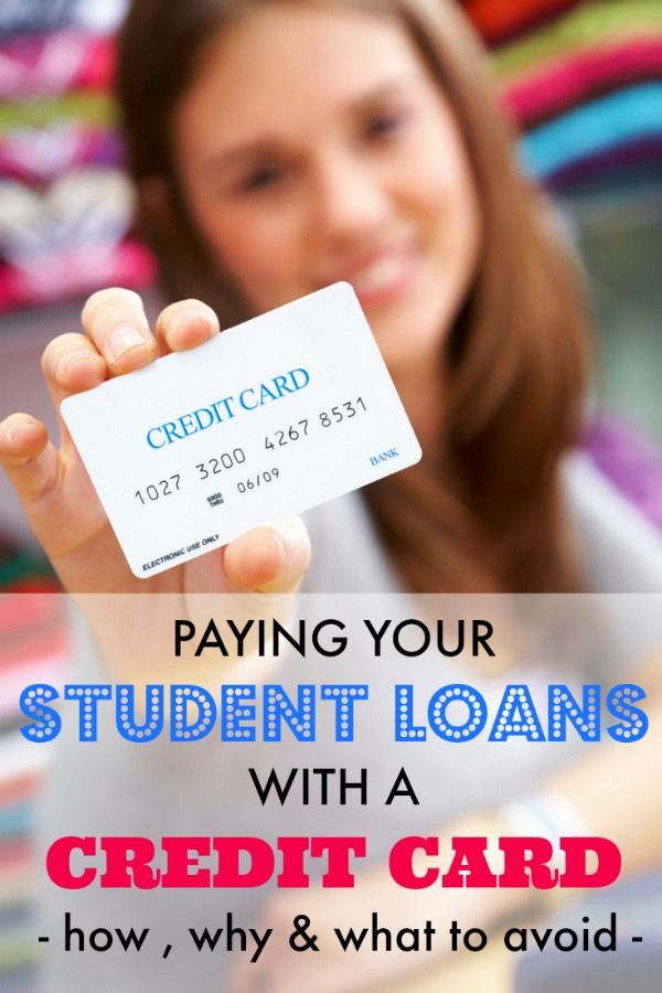 how to get your school loans paid for