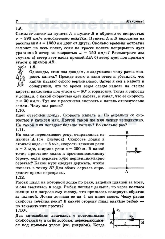 Гдз по татарскому языку 6 класс хайдарова и нажипова