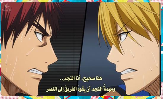 حصريا وبترجمة سنباي الحلقة 10 من كوروكو نو باسكت Kuroko No Basket الموسم الثالث Kuroko Is Basketball 3 60 Anime Kuroko Movie Posters