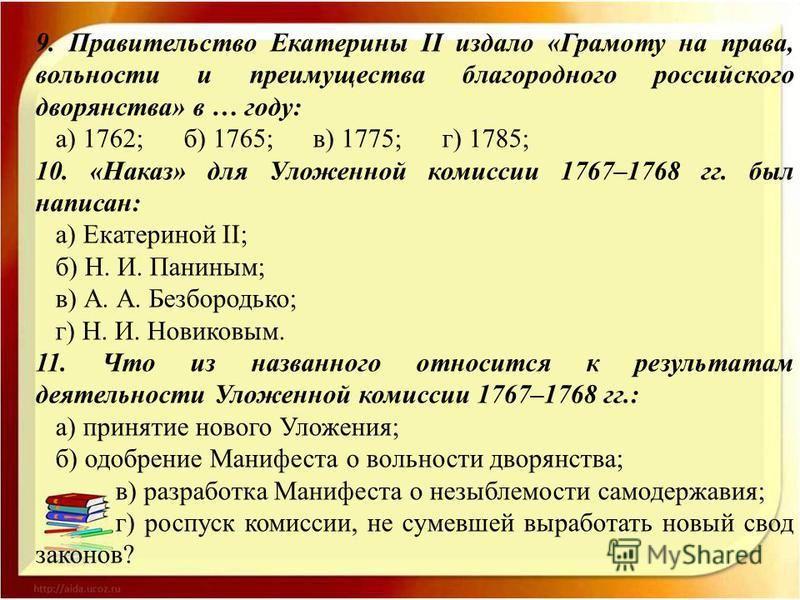Итоговый тест по русскому языку 3 класс рамзаева