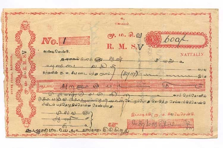 Victorian Promissory Note With One Anna Stamp  IbsenS Doll House