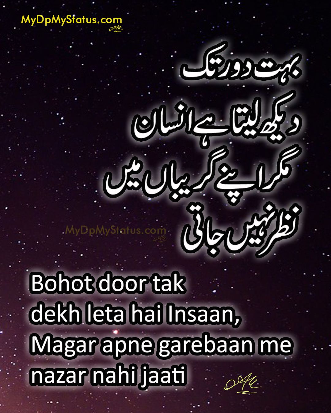 Hindi Urdu Shayeri Dp Status Best Quote Quotes