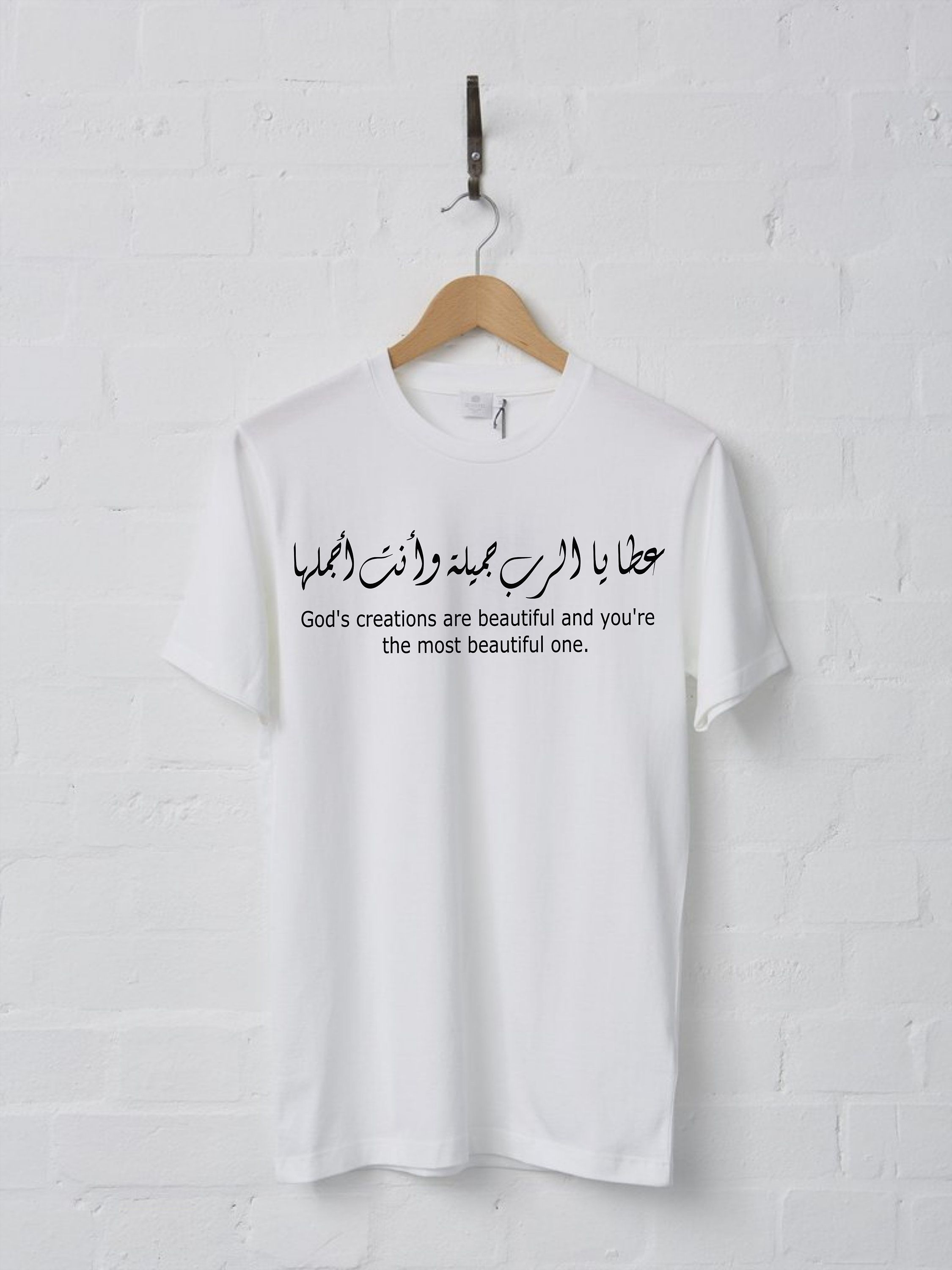 2cca9cc598 God's creation are beautiful shirt for men women clothing Arabic shirt  words shirt words tee word top words art unisex shirt words on shirts by  GualaShop on ...