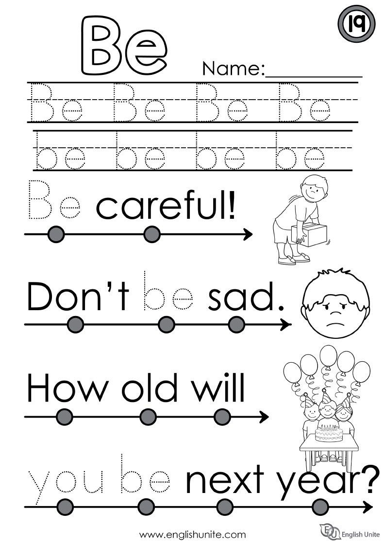 worksheet Learning To Read Worksheets the learn to read worksheets are an extension of dolch pre primer sight word