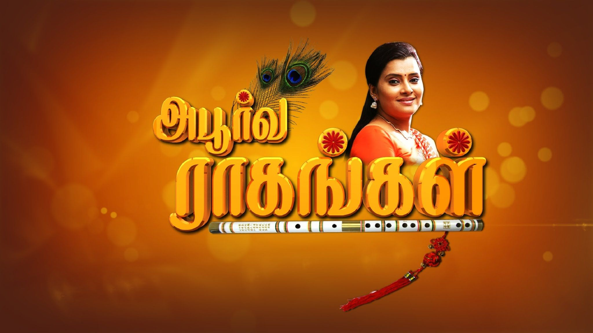 Pin by Indian Live TV on Tamil Serials In US in 2019   Sun tv serial