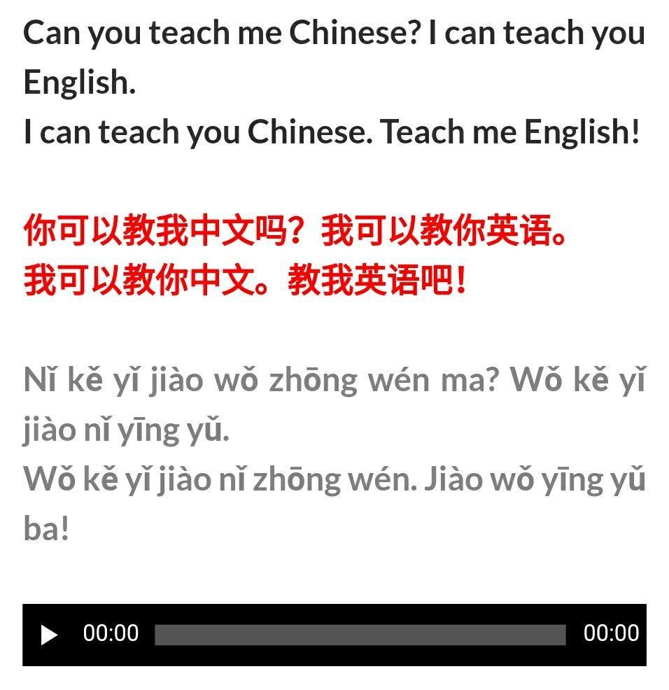 Chinese Personal Pronouns: Subject vs Object (I vs Me) (Dengan gambar)