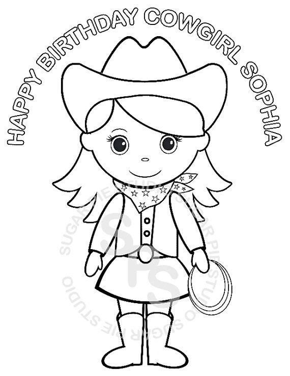 Personalized Printable Cowgirl Pigtails Birthday Party Favor