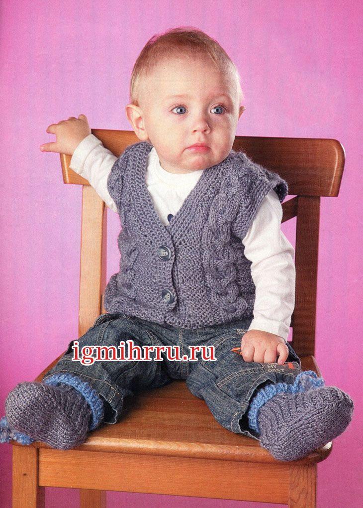 для малыша 6 12 месяцев теплый жилет и пинетки с узором из кос