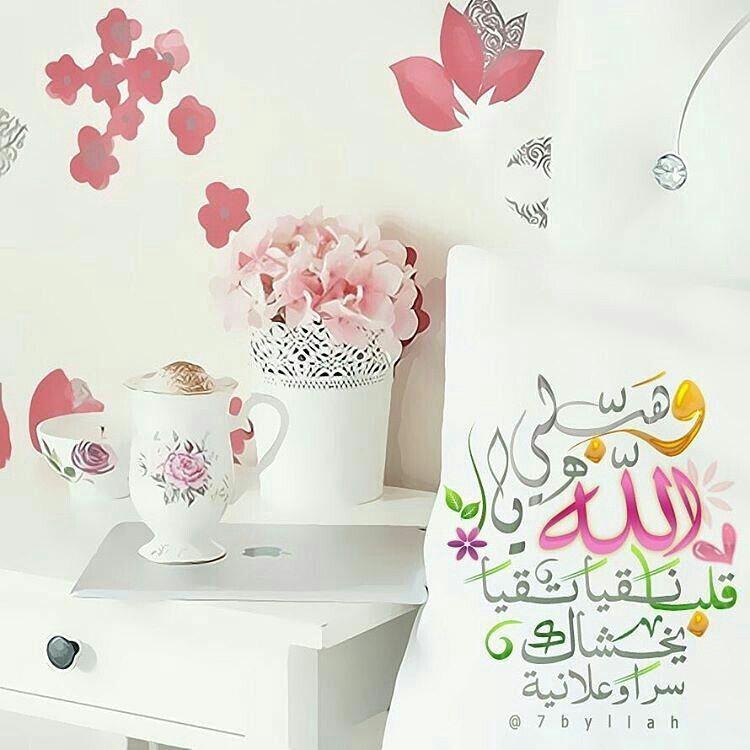 Epingle Par Suroor Mohammed Sur زهره
