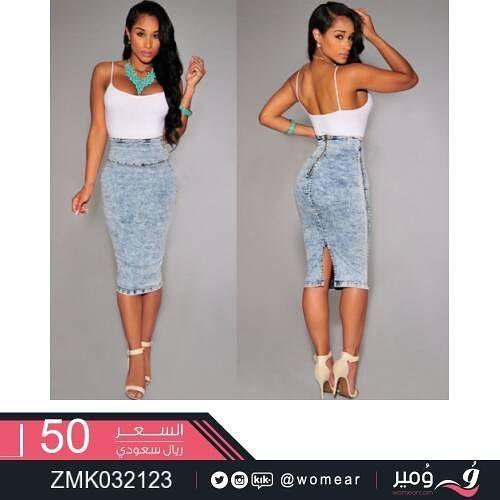 f96158d53a9ee  ازياء مناسبة لظهورك الناعم .  ملابس  نسائية  ازياء  فاشون  تنانير  تنورة   ملابس نسائية  صيفية  صبايا  جينزات  جينز  دينيم  طويل  قصير