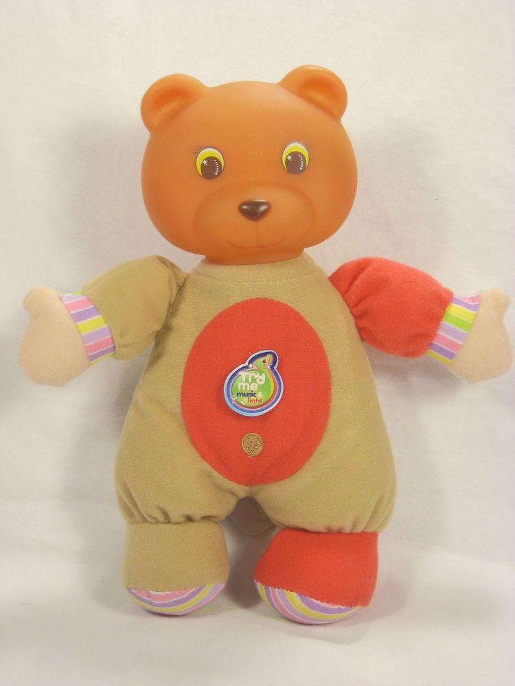 teddy bear that sings twinkle twinkle little star
