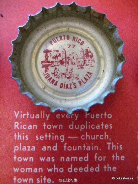 how to get coke in puerto rico