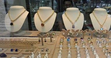 تجار الذهب تجربة طرح عيار 14 بالأسواق لم تحقق أى نجاح Pearl Necklace Necklace Pearls