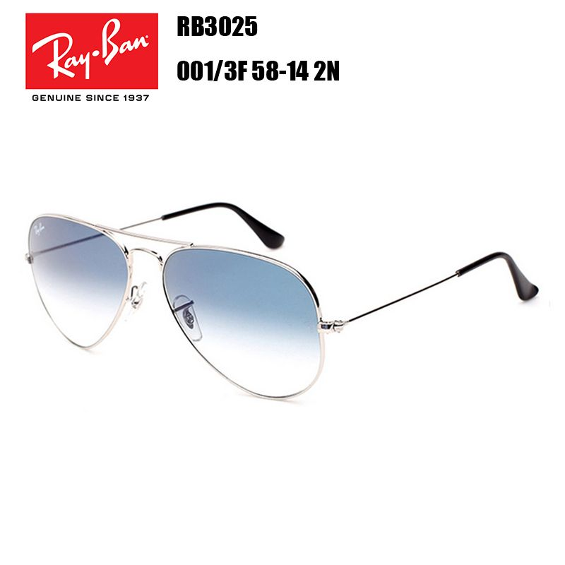 rb3025 aviator large metal 001 3e 58 14 2n
