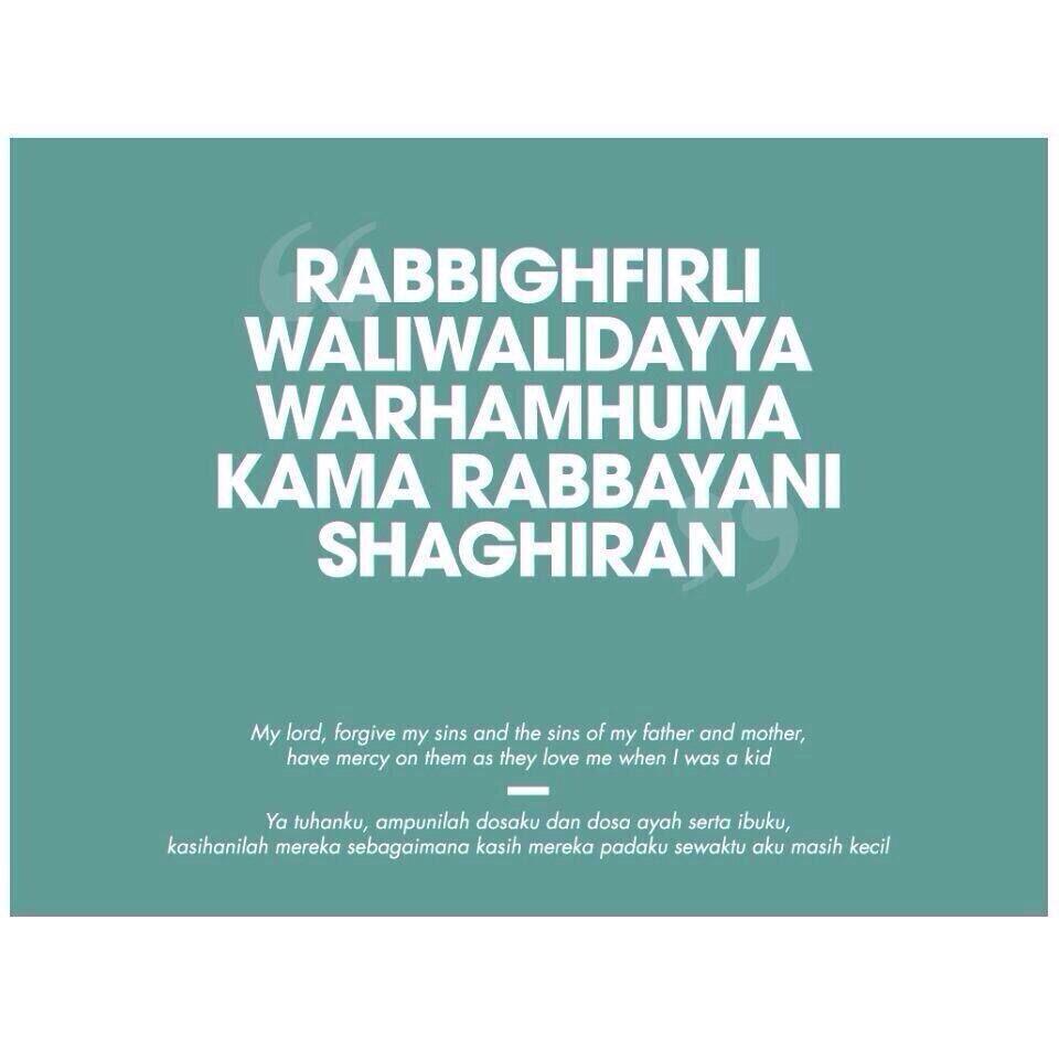 Singapore Changi Airport Sin Islamic Quotes Best Islamic Quotes Reminder Quotes