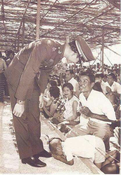 His Majesty The King of Thailand, Long Live the King