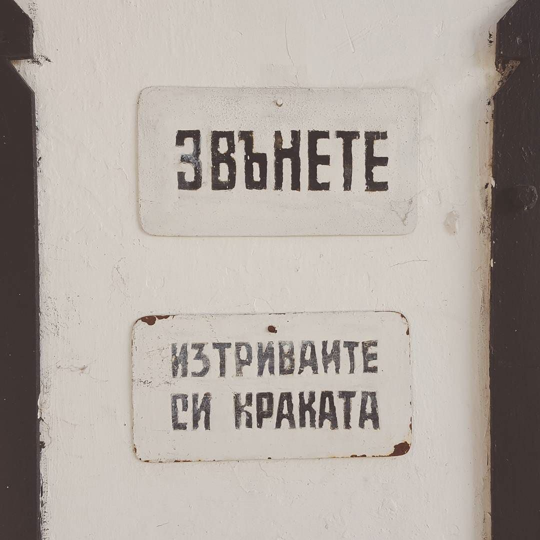 gminchev