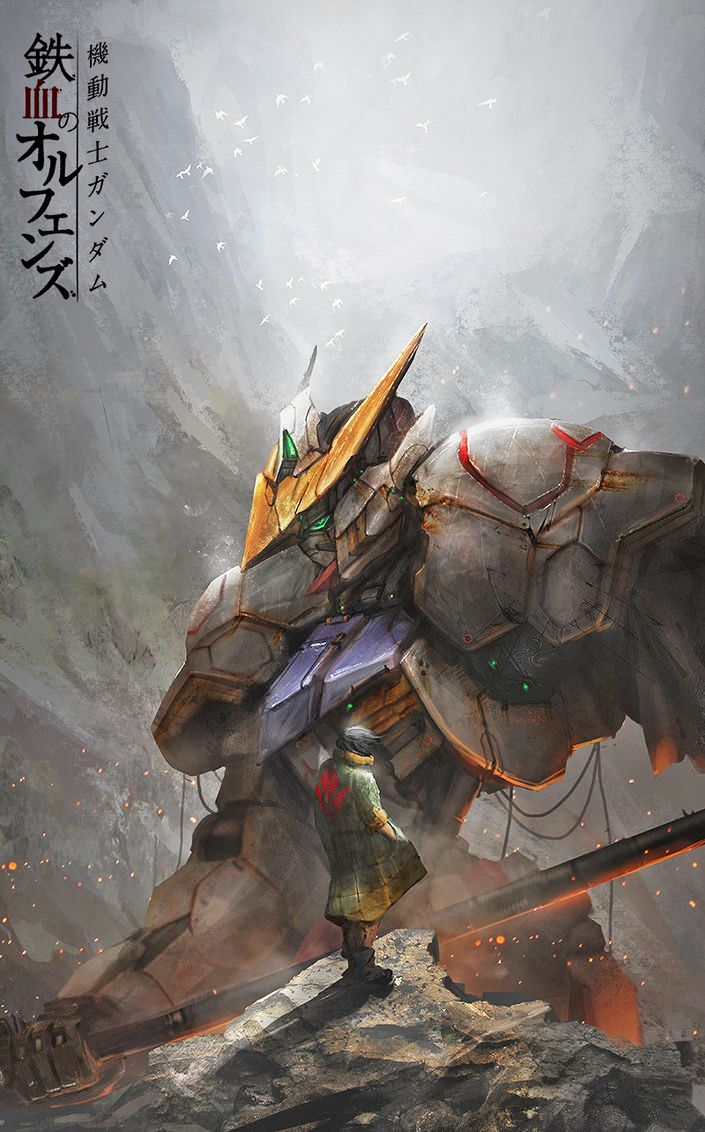 Awesome Gundam Digital Artworks Updated 8 7 16 ガンダム 鉄血