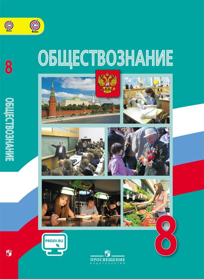 Л.я федченко збірник з математики решебник 6 класс