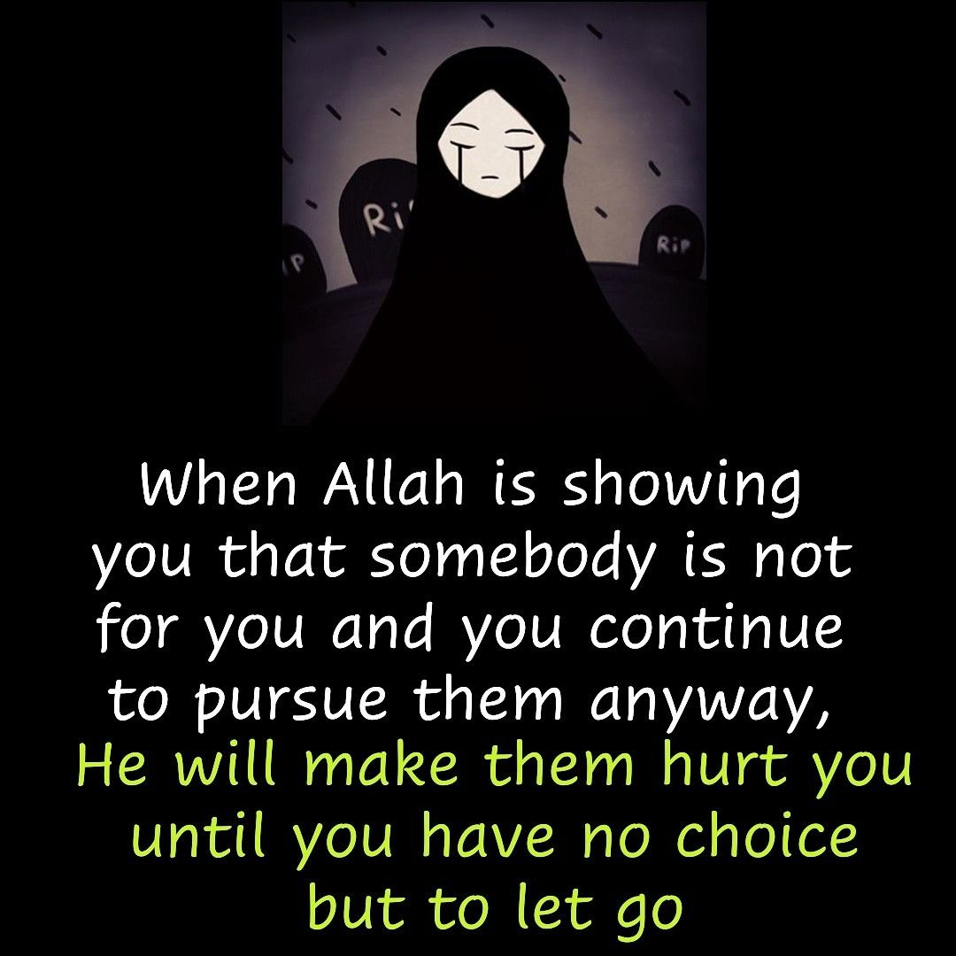 Allah Knows Our Hearts Islamic Quotes Islam Allah Islamic Quotes
