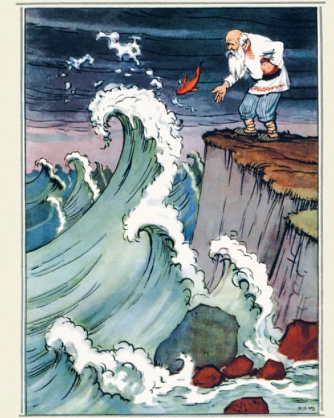 Картинки к рассказу сказка о рыбаке и рыбке вкусный