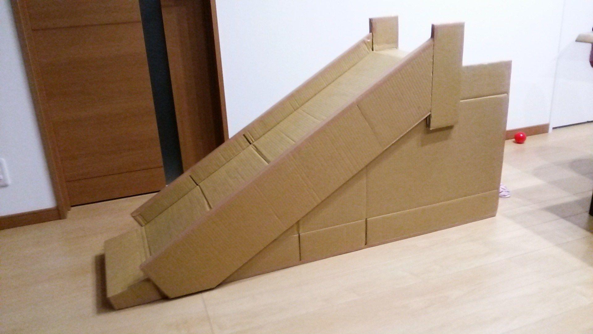 ダンボール滑り台の作り方を解説 簡単に作れる手順と材料まとめ