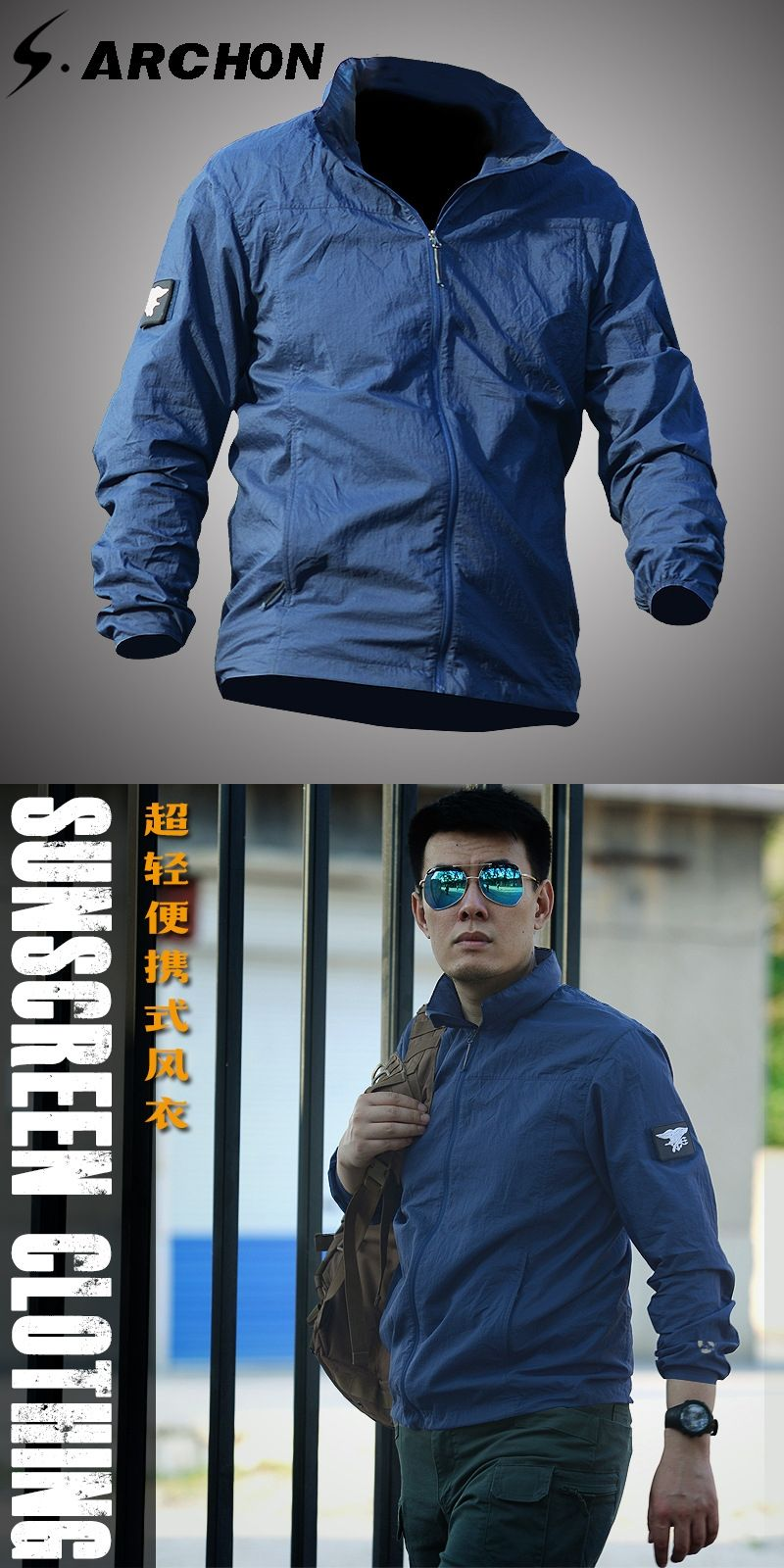 3f4e848d5701d Waterproof Quick Dry Tactical Skin Jacket Men UPF 50+ Breathable Hooded  Raincoat Windbreaker Thin Army